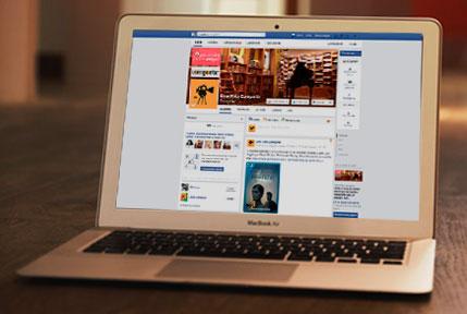 cine-para-compartir-facebook